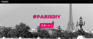 PARISDIY