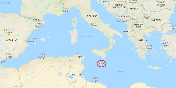 地中海の小さな島国マルタ共和国は大きな魅力がいっぱい☆彡 <その① ...